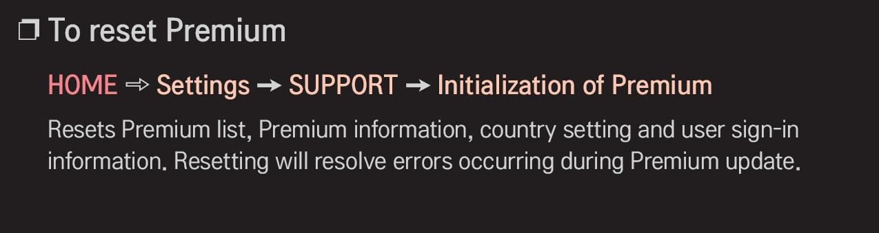 Premium initialisation
