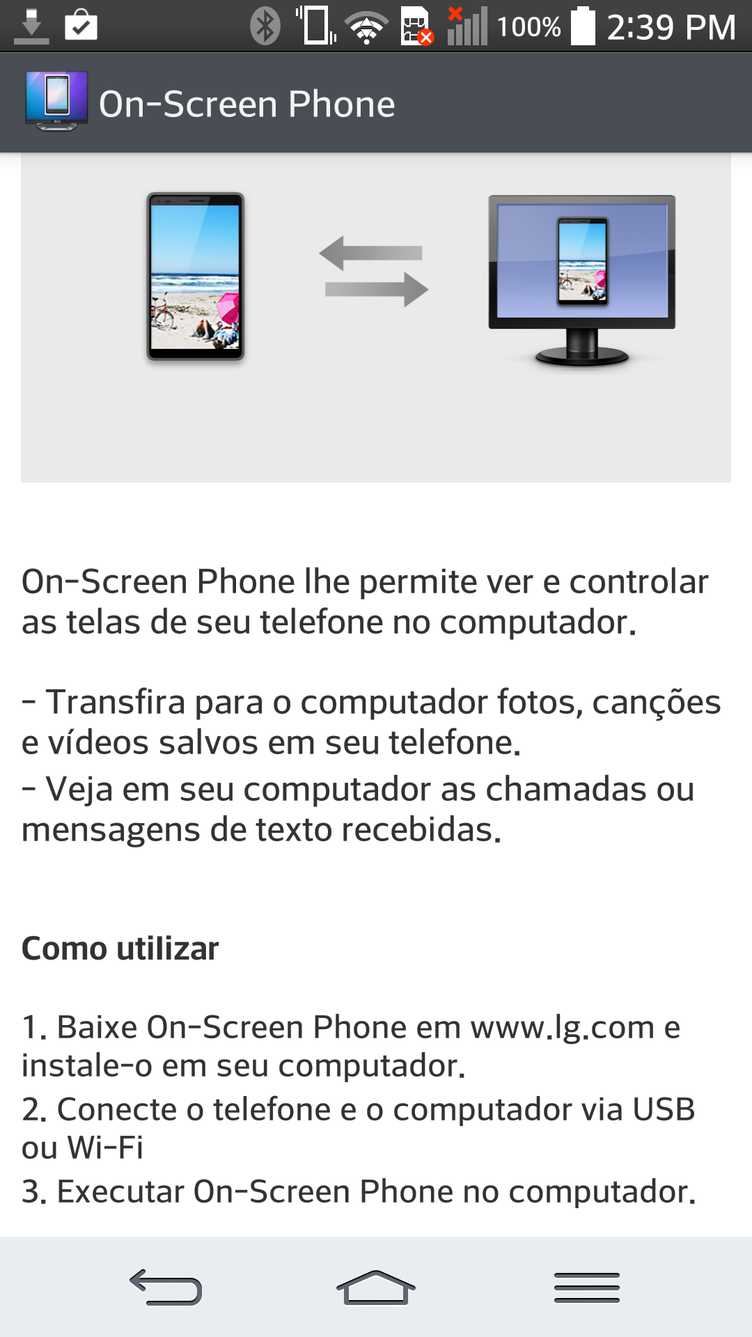 tela de instrução para utilizar a função On-Screen Phone