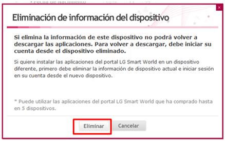 Eliminación de Información.