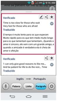 A tradução aparecerá como mostra na segunda imagem abaixo.