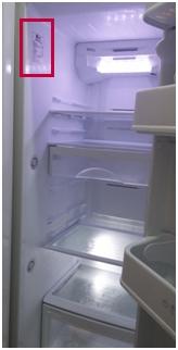 Parte interna do refrigerador