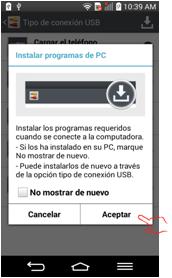 Posterior, le puede o no aparecer una ventana donde tendrá que presionar Aceptar para que el equipo pueda instalar el PC Suite. Si no le aparece, usted podrá descargar el PC Suite desde la página de LG.