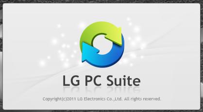 """Al momento de que su equipo de cómputo termine de reconocer su smartphone, abra el PC Suite V dando doble clic sobre el ícono de """"LG PC Suite"""" en el escritorio de su equipo de cómputo o desde el ícono de """"inicio"""" de Windows."""