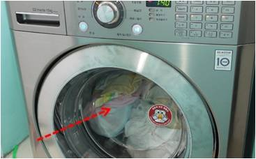 laundry stain