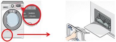 separating condenser