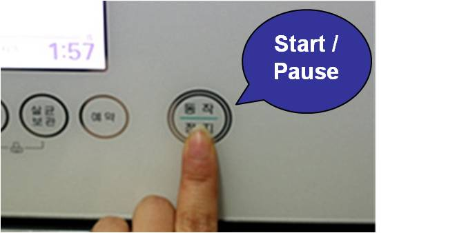 start/pause