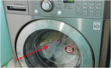 Manchas durante el lavado