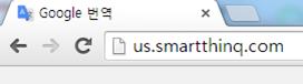smarthinq webste