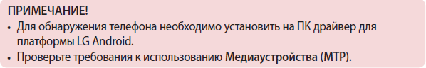 ПРИМЕЧАНИЕ